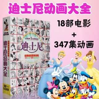 🚚 Brand New Genuine Disney's English children's cartoon Disney cartoon anime CD DVD discs #caroupay