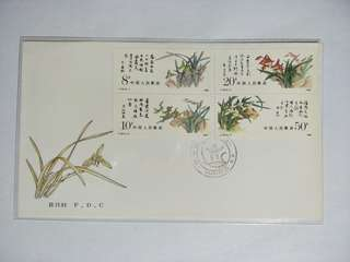 FDC T129 Chinese Orchid