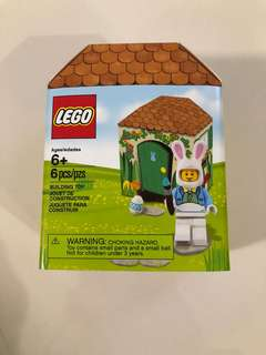LEGO EASTER BUNNY SUIT 5005249