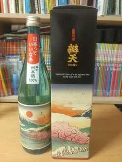辯天 日本晴酒米