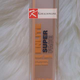 ENLITE BRIGHTENING SLEEP MASK WITH VIT C, BEARBERRY LEAF EXTRACT AND VIT A