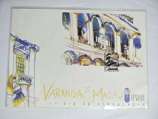 Macau FDC Verandas