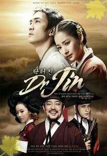 DVD TIME SLIP DR JIN