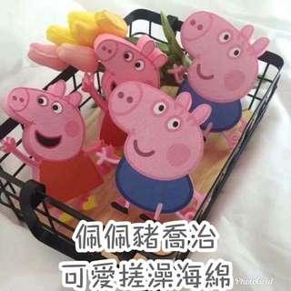 🚚 可愛佩佩豬喬治搓澡海綿 🛀(2入)