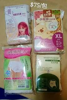 清秀佳人/喜多/麗子/Mandy's shop產婦免洗褲