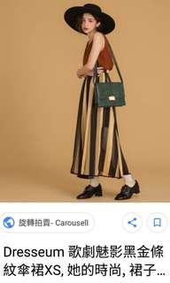 🚚 徵 dresseum xs s 歌劇魅影 黑金裙