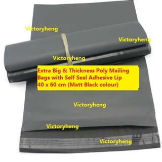 Extra Big & Thickness Poly Mailing Bags with Self Seal Adhesive Lip 40 x 60 cm (Matt Black colour)