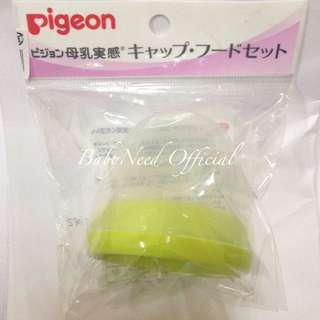 Pigeon neck & cap (accs) yellow & green