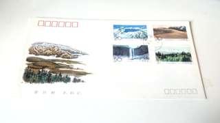 長白山 1993年 首日封 全套