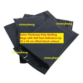 Extra Thickness Poly Mailing Bags with Self Seal Adhesive Lip 32 x 45 cm (Matt black colour)