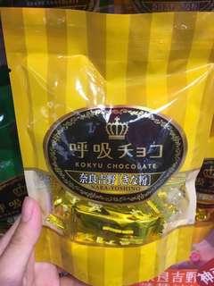 🚚 日本大阪名產伴手禮✈️呼吸巧克力-小包裝