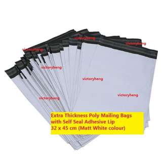 Extra Thickness Poly Mailing Bags with Self Seal Adhesive Lip 32 x 45 cm (Matt White colour)