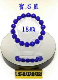 元氣能量瓷  手鍊  奈米能量陶瓷  精奈陶瓷