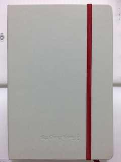 Bee Cheng Hiang 2018 notebook