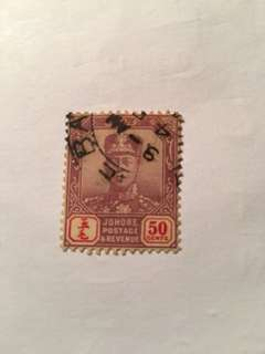 Johor 1904 type 28 stamp 50cents