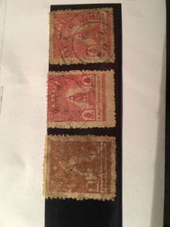 Jap occupation of Kelantan thai stamp