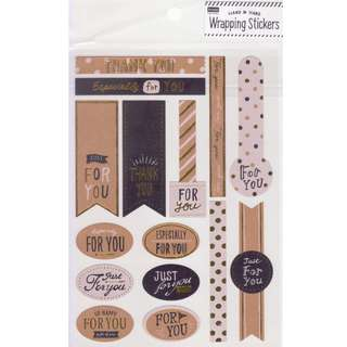 Daiso - Wrapping Stickers with Foil Accents (Design 1)