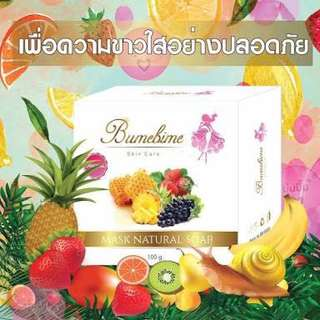 Bumebime Authentic Whitening Soap