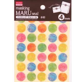 Daiso Masking Maru Seals (Watercolours)