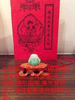 翡翠彌勒佛 佛光普照照 萬事如意 特價出售。翡翠玉石首飾