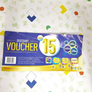 RM15 Discount Voucher for S26 Gold Progress / Gold Promise / PE Gold 900g