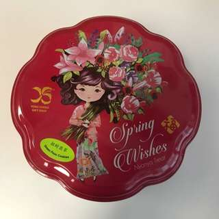 🚚 Yong Sheng Gift Shop Nonya Theme Storage Tin Container