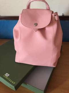 Longchamp leather bag pack with box