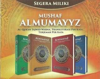 Al Quran Mumayyaz (terjemahan bahasa melayu beserta tajwib)