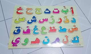 Wooden Arabic Alphabets