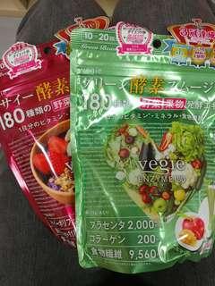 Vegie酵素奶昔 2包