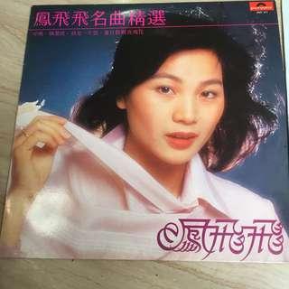 Feng Feifei Vinyl  凤飞飞《名曲精选》配大海报.宝丽金星马版黑胶