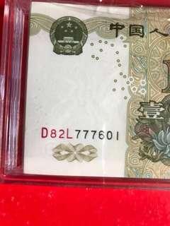 99版1圓100連靓號:B86L777601-700