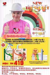 减肥产品/Slimming products)