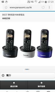 Panasonic家用 無線 電話 紫色