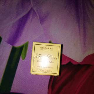 Tender Care Honey Oriflame