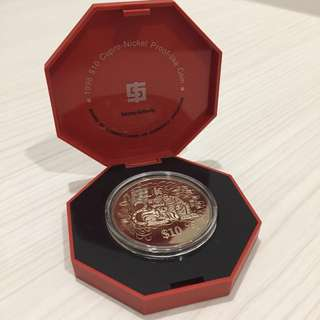 Year of the Tiger 1998 $10 commemorative zodiac coin