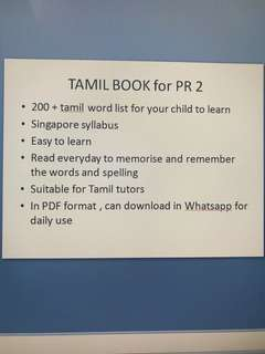 TAMIL BOOK for PR 2 , TAMIL WORD LIST FOR PRIMARY 2