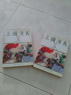 Warriors of the Three Kingdoms (Chinese - Part 1 & 2) - 三国演义  (上下 集)