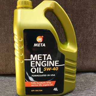 $17.90 Last Call Promo Till 3 June 2359hrs: 4L Meta Engine Oil Fully Synthetic SAE 5W-40 API SN/SM