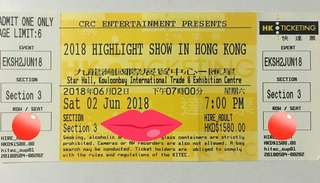 Highlight show in hk