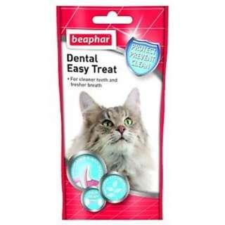 Beaphar Dental Easy Treat Cat