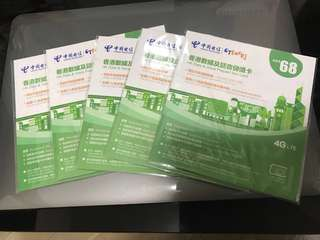 中國電訊5GB本地數據電話儲值卡