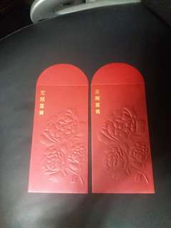 Red Packets - 2 Barclays Bank