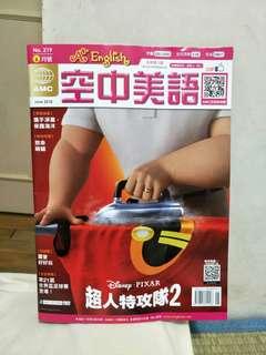 🚚 空中美語6月份雜誌+影視互動光碟DVD-ROM含MP3 (2018年)原價220元,_