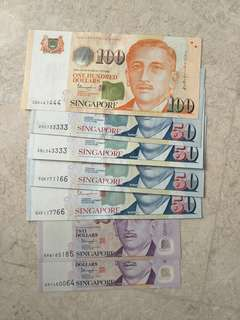 A LOT 7 PCS SINGAPORE $2-$100 WITH FANCY S/N UNC FACE VALUE $304