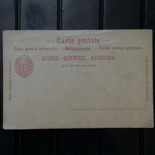 [lapyip1230] 瑞士聯邦 1880年 拾仙 國外 郵資明信片
