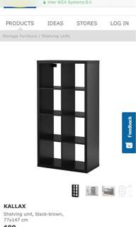Ikea Kallax 2 x 4 (only available for 2 days)