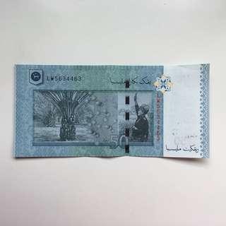 RM50, LW5634463