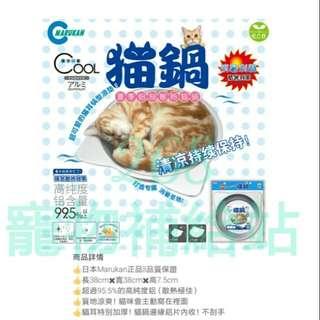 🚚 夏天必備 【MARUKAN】貓鍋造型鋁製散熱墊 / 涼墊(CT-417) 可超取