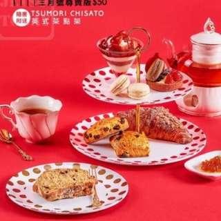 Tsumori chisato plates